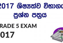 Grade 5 Scholarship Exam 2017 Paper