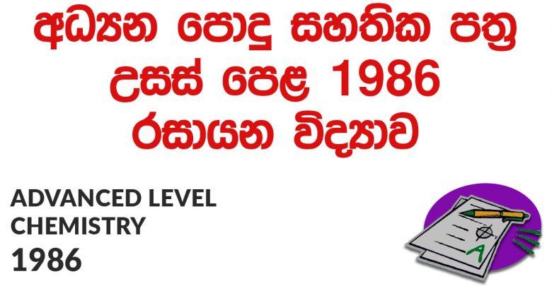 Advanced Level Chemistry 1986 Paper