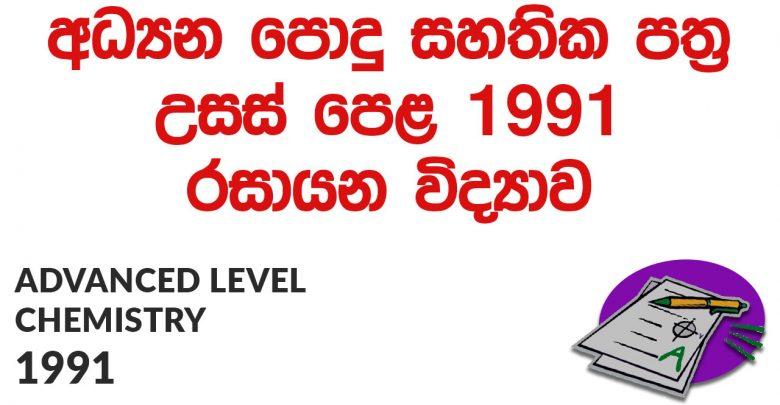 Advanced Level Chemistry 1991 Paper