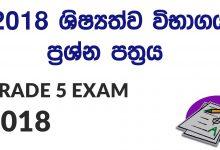 Grade 5 Scholarship Exam 2018 Paper